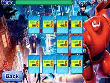 Big Hero 6 Memory