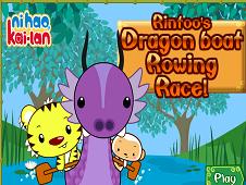 Rintoos Dragon Boat Rowing Race