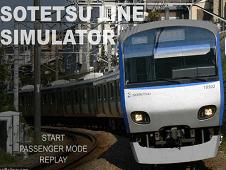 Sotetsu Line Simulator
