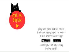 Cat in Japan