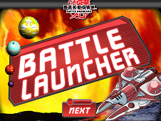 Bakugan Battle Launcher