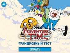 Adventure Time Trivia Quiz