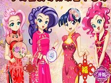 Equestria Girls Anime Style