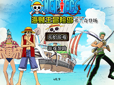 One Piece Island Adventure