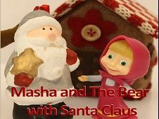 Masha and the Bear with Santa Claus