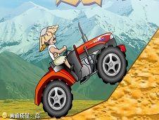 Safari Tractor
