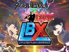 Little Battlers Experience Puzzle